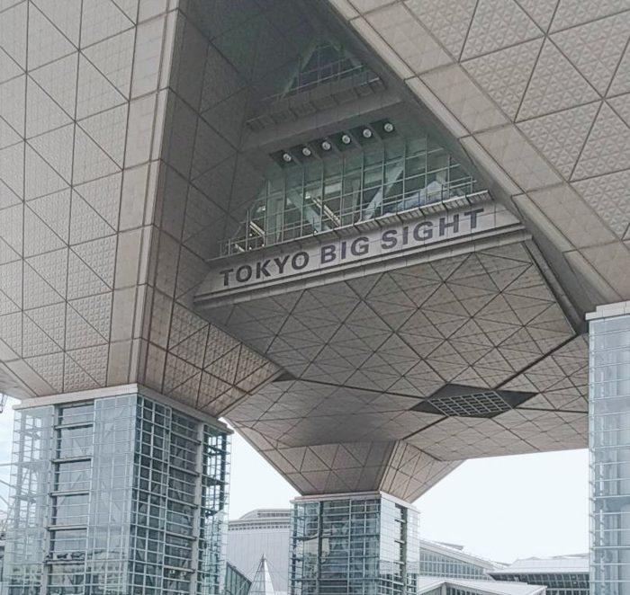 japantex-interior-design-competition1