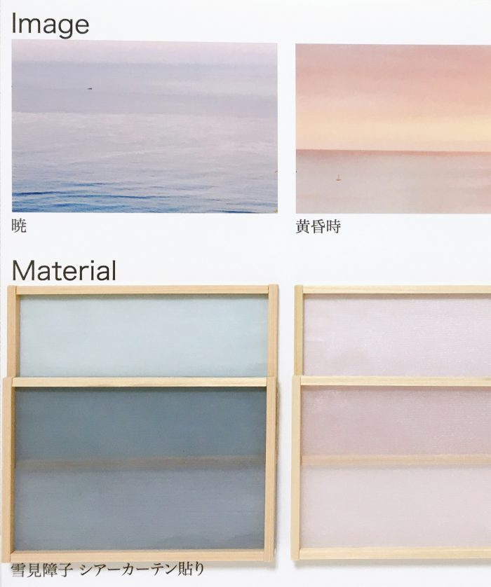 japantex-interior-design-competition4