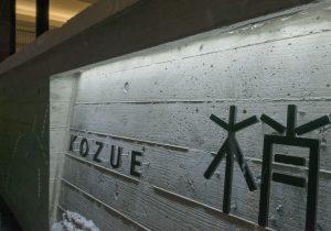 KZ-sign